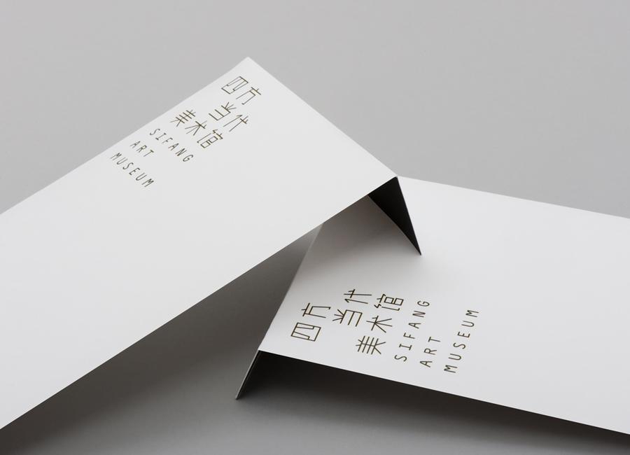 广州logo设计工作室选择方法是什么?哪家口碑好